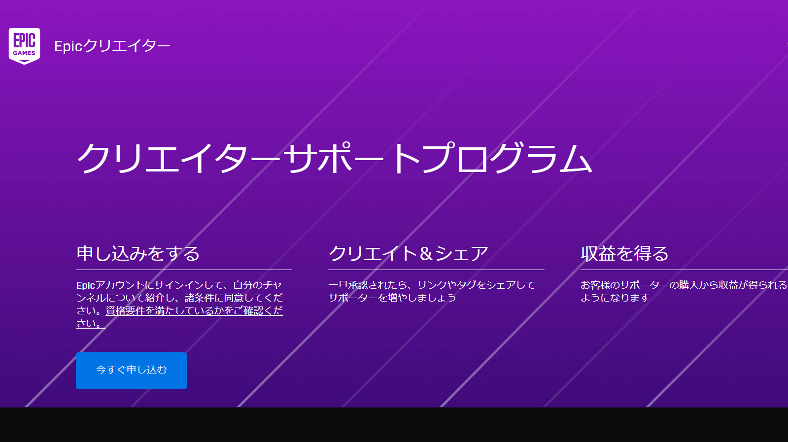 【フォートナイト】カスタム権限の入手方法【Fortnite】