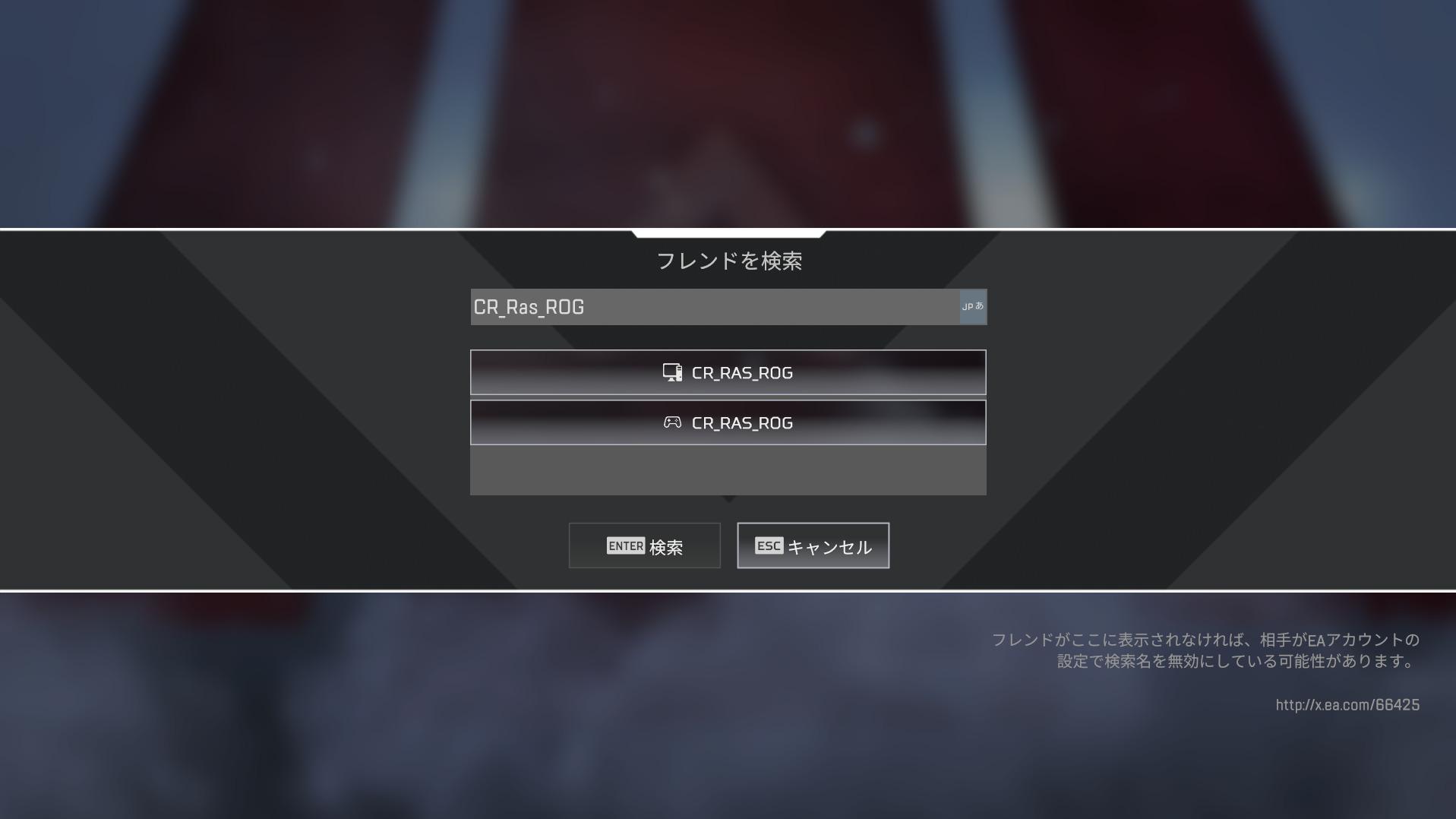 【Apex Legends】フレンド申請のやり方(PC×PS4×Switch)【クロスプレイ】【エーペックスレジェンズ】
