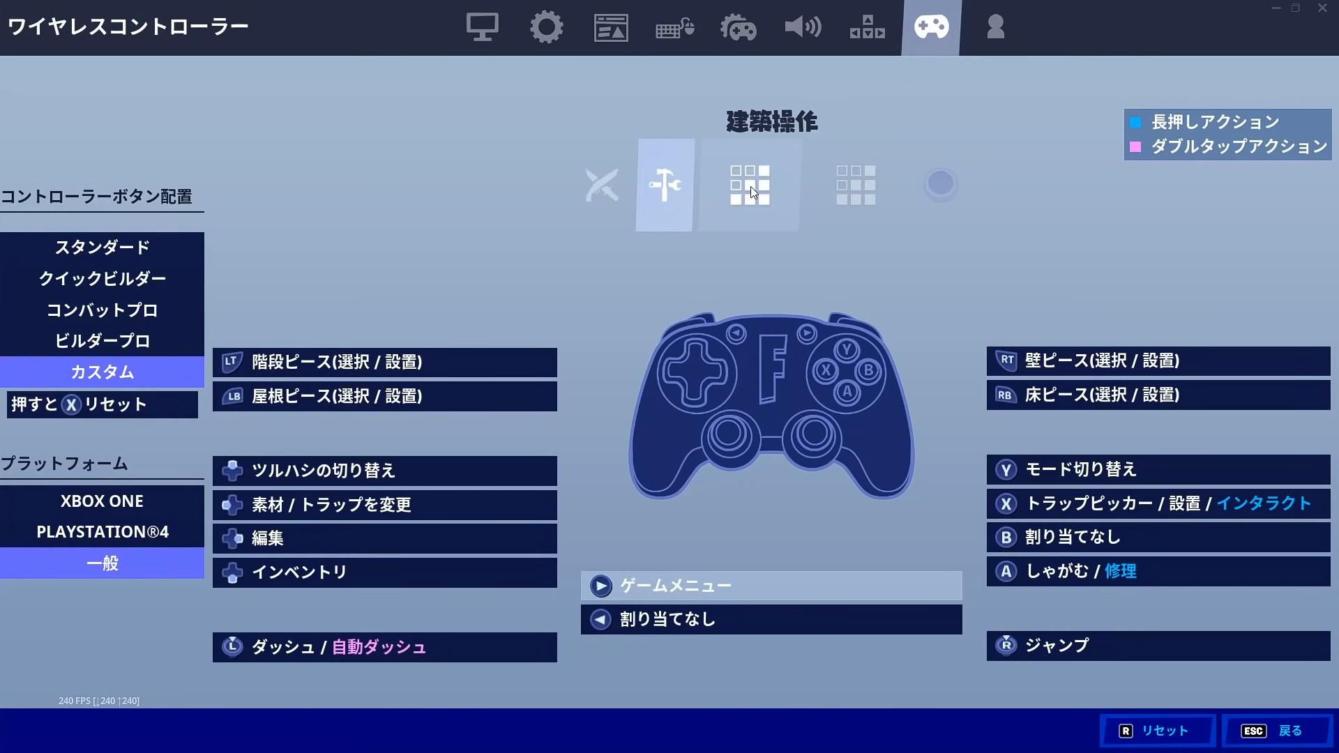 【フォートナイト】Kogane(こがね)最新のボタン配置設定・感度設定・デバイス まとめ
