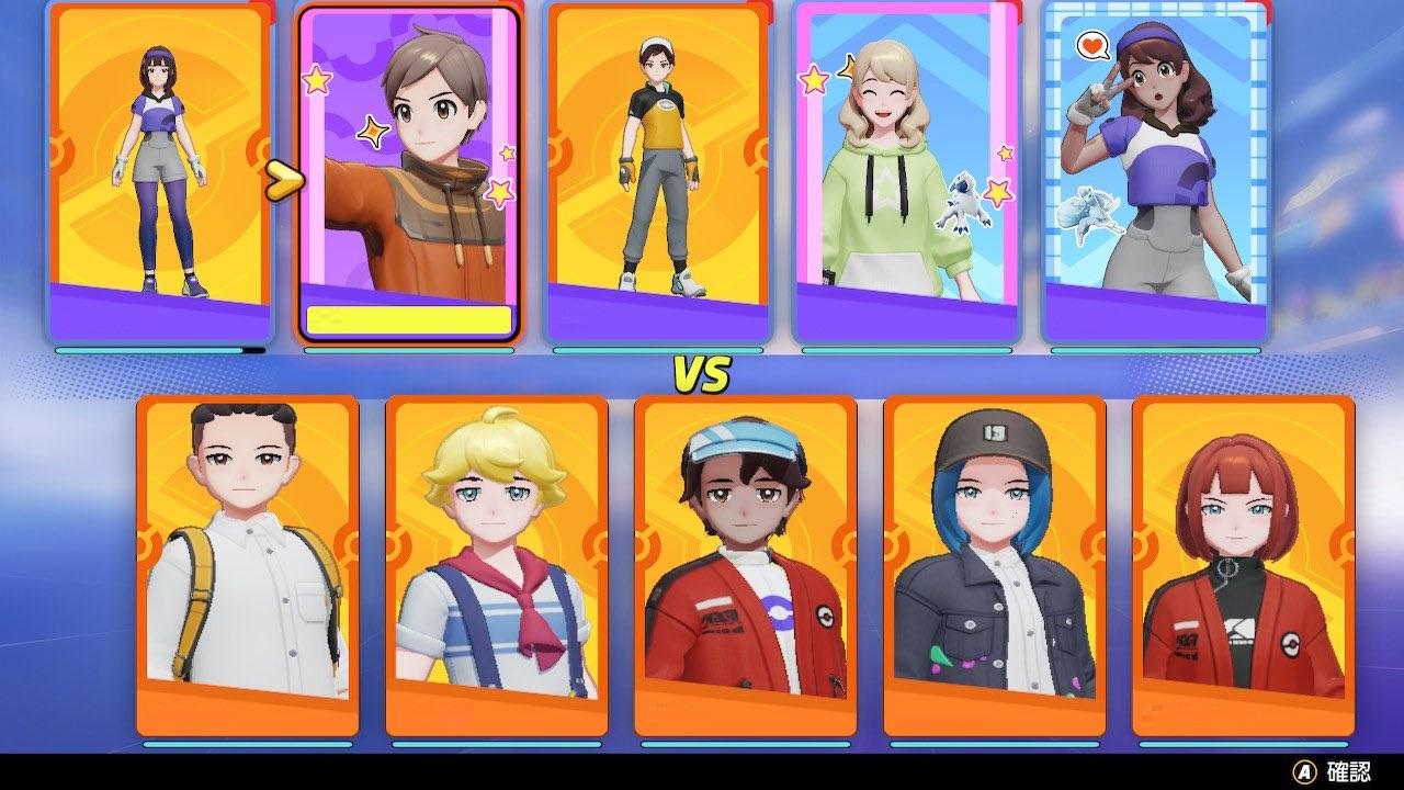 【ポケモンユナイト】ボット(bot)の見分け方【Pokémon UNITE】