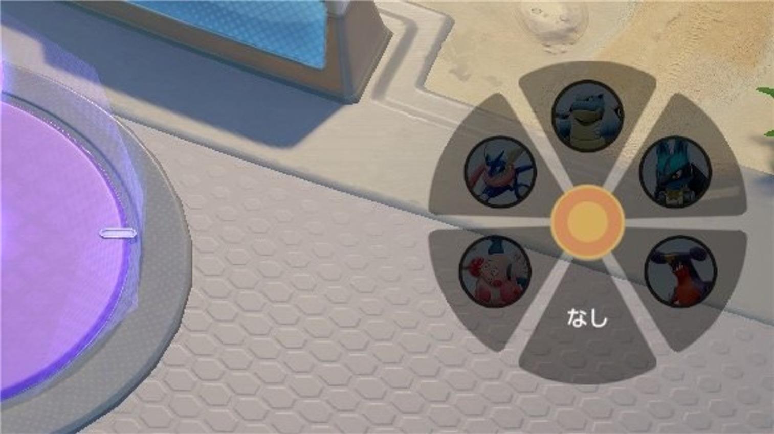【ポケモンユナイト】画面に敵アイコンを表示する方法【Pokémon UNITE】