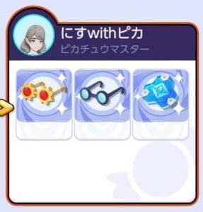 【ポケモンユナイト】ピカチュウの持ち物は?世界ランキングを参考にしよう【Pokémon UNITE】
