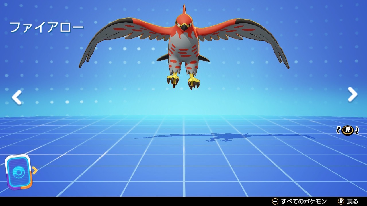 【ポケモンユナイト】ファイアローの持ち物は?マスターランク上位勢を参考にしよう【Pokémon UNITE】