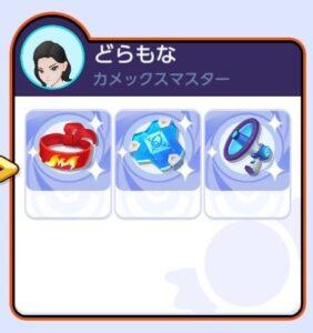 【ポケモンユナイト】カメックスの持ち物は?マスターランク上位勢を参考にしよう【Pokémon UNITE】