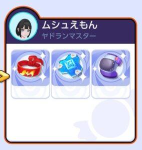 【ポケモンユナイト】ヤドランの持ち物は?マスターランク上位勢を参考にしよう【Pokémon UNITE】