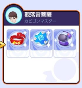 【ポケモンユナイト】カビゴンの持ち物は?マスターランク上位勢を参考にしよう【Pokémon UNITE】