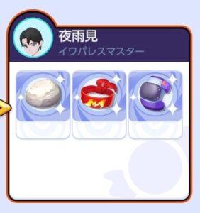 【ポケモンユナイト】イワパレスの持ち物は?マスターランク上位勢を参考にしよう【Pokémon UNITE】
