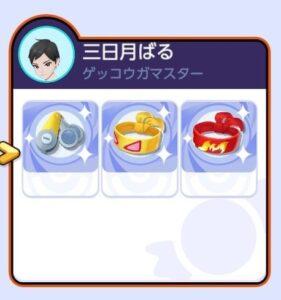 【ポケモンユナイト】ゲッコウガの持ち物は?マスターランク上位勢を参考にしよう【Pokémon UNITE】