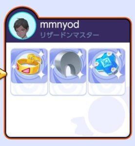 【ポケモンユナイト】リザードンの持ち物は?マスターランク上位勢を参考にしよう【Pokémon UNITE】
