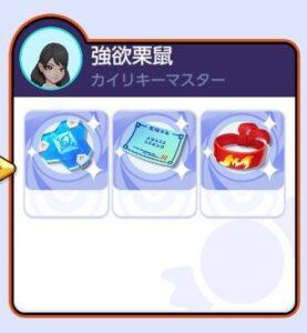 【ポケモンユナイト】カイリキーの持ち物は?マスターランク上位勢を参考にしよう【Pokémon UNITE】