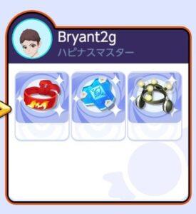 【ポケモンユナイト】ハピナスの持ち物は?マスターランク上位勢を参考にしよう【Pokémon UNITE】