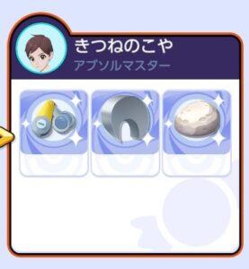 【ポケモンユナイト】アブソルの持ち物は?マスターランク上位勢を参考にしよう【Pokémon UNITE】