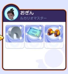 【ポケモンユナイト】ルカリオの持ち物は?マスターランク上位勢を参考にしよう【Pokémon UNITE】