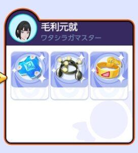 【ポケモンユナイト】ワタシラガの持ち物は?マスターランク上位勢を参考にしよう【Pokémon UNITE】