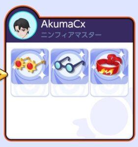 【ポケモンユナイト】ニンフィアの持ち物は?マスターランク上位勢を参考にしよう【Pokémon UNITE】